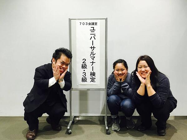 Lecturers Yamada and Sato