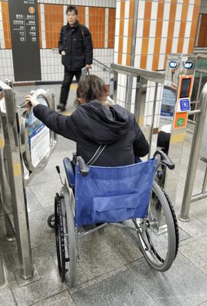 Pyeongchang Winter Paralympic Games