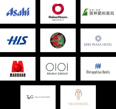 導入企業のロゴ一覧
