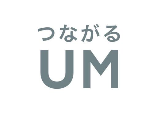 exam_thumb_um